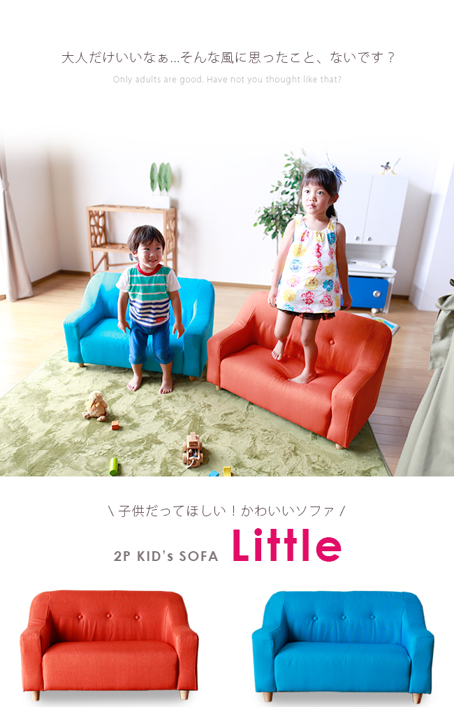 Sofa Kids Sofa Little Kids Sofa 2p Sofa Kids Child Child Chair Chair Kids Chair Orange Blue Chair Dog Cat Cat Dog Dog Cat Chair Pet Blue Present Child