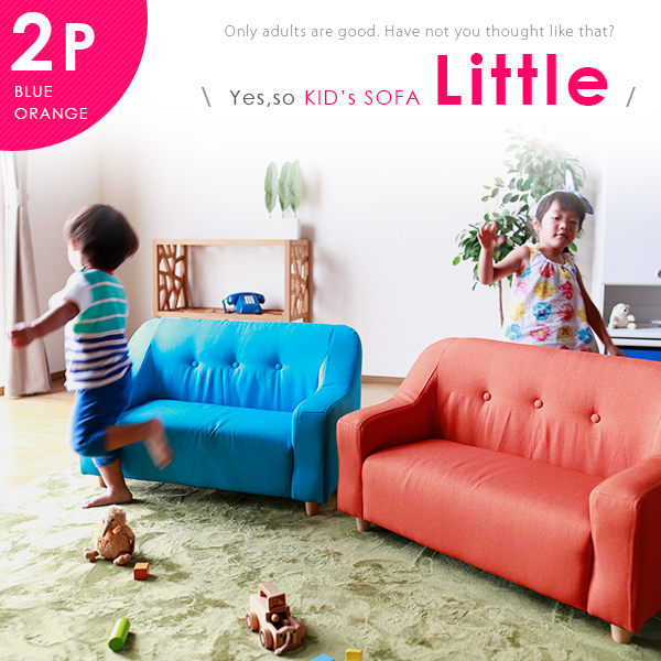 Superb Kagu Rashi Sofa Kids Sofa Little Kids Sofa 2P Sofa Kids Squirreltailoven Fun Painted Chair Ideas Images Squirreltailovenorg
