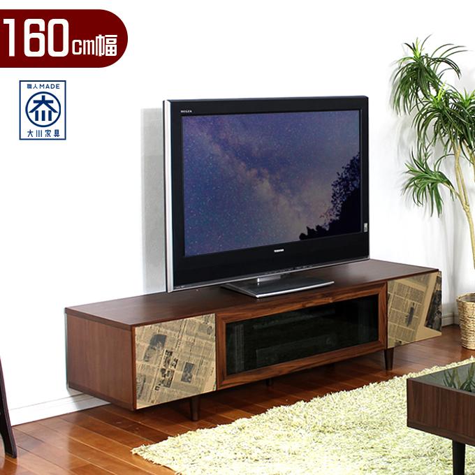 【スーパーSALE10%OFF割引品】【ココア】 160cm幅 テレビ台【代引き不可商品】