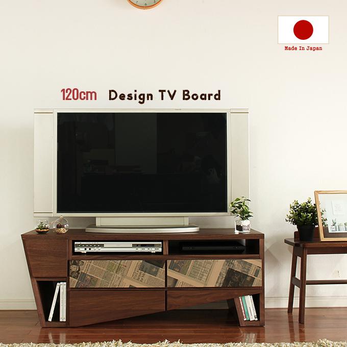 【スーパーSALE10%OFF割引品】【ココア】 120cm幅 デザインTVボード【代引き不可商品】