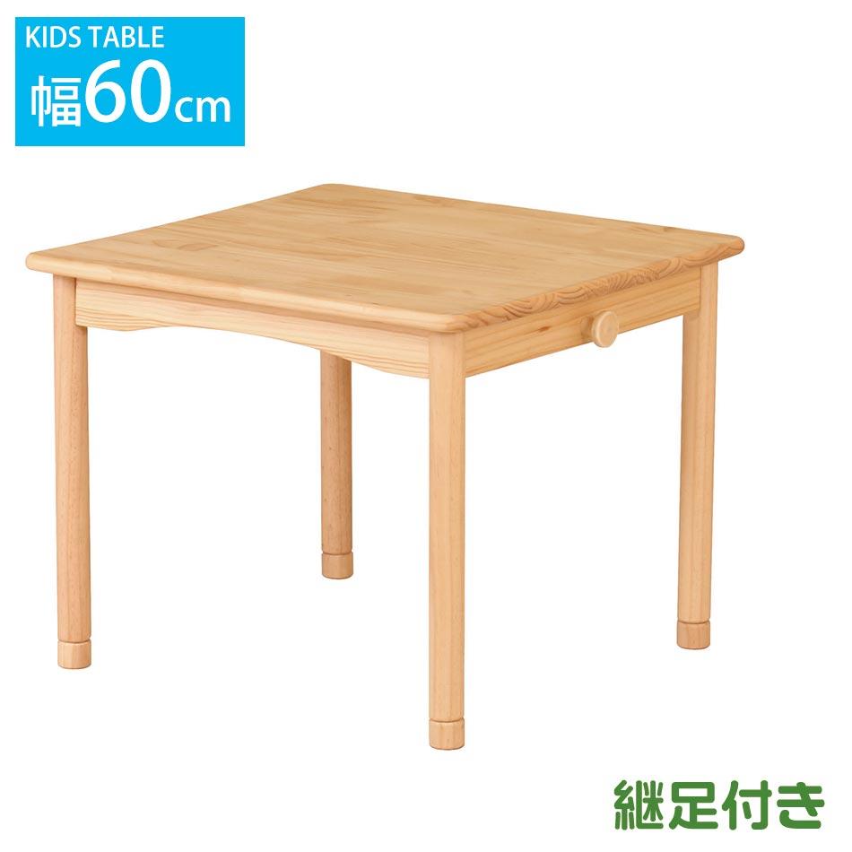 キッズテーブル ローテーブル 子供 安心 角 60cm 北欧 木製 デスク 学習机 保育園 幼稚園 学童 児童館 子供用 デスク かわいい ファネイル 60キッズテーブル