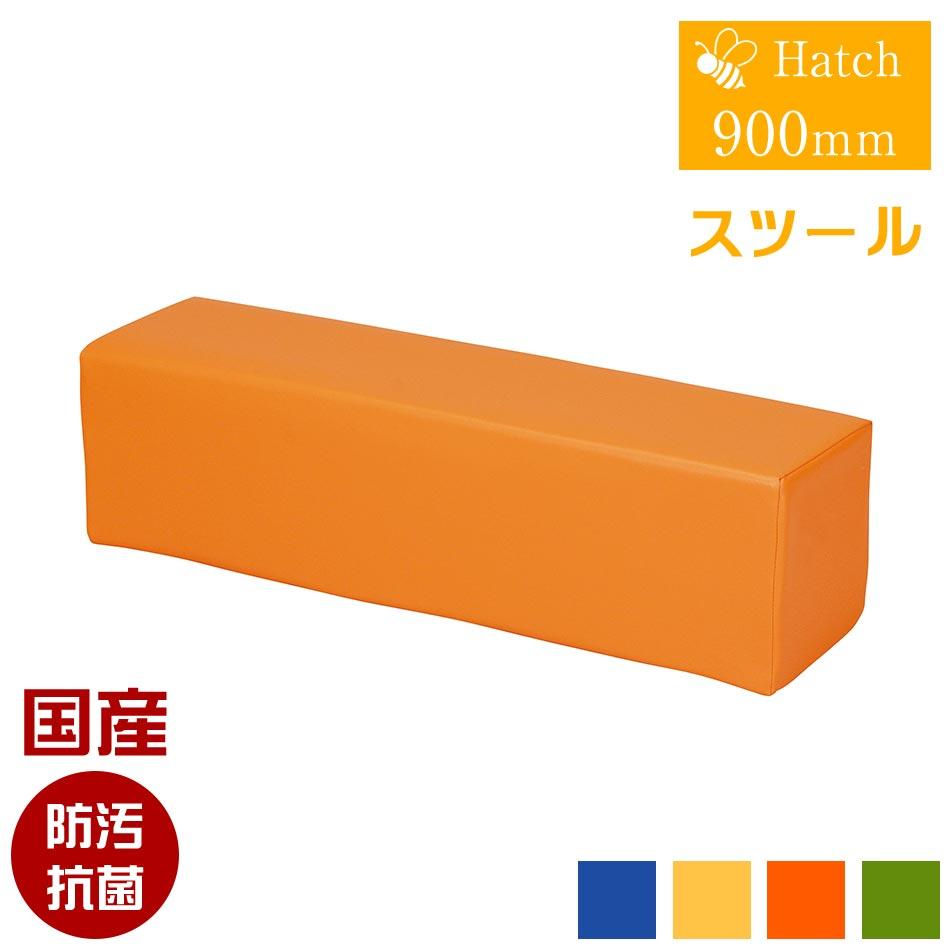 キッズガーデンセット用 スツール 国産 日本製 キッズスツール90 パーク