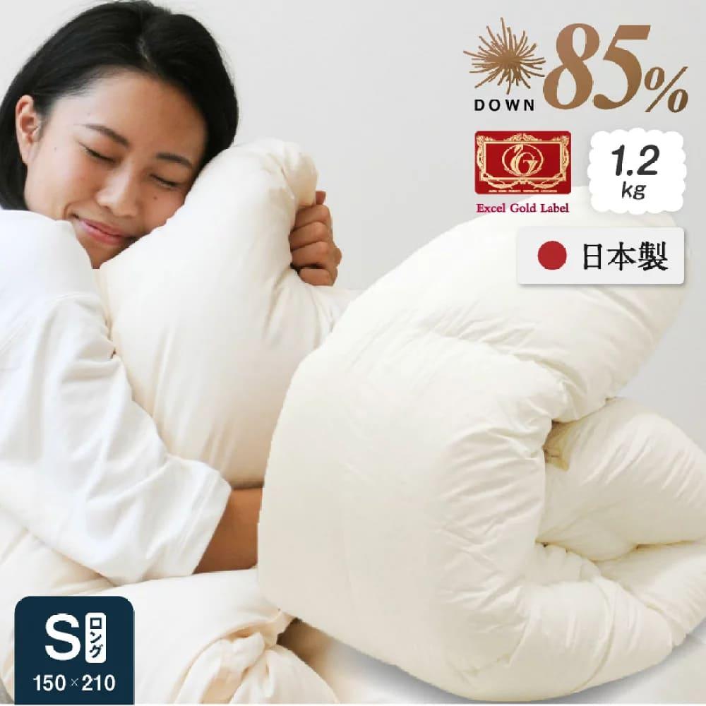 羽毛布団 日本製 シングル ロング 日本製 国産 羽毛布団 シングル 高品質 1.2kg 総重量約2.0kg 送料無料 ダウン85% フェザー15% 年中使用可能 高品質 洗える 羽毛 シングル クリーニングOK 掛布団 工場直送