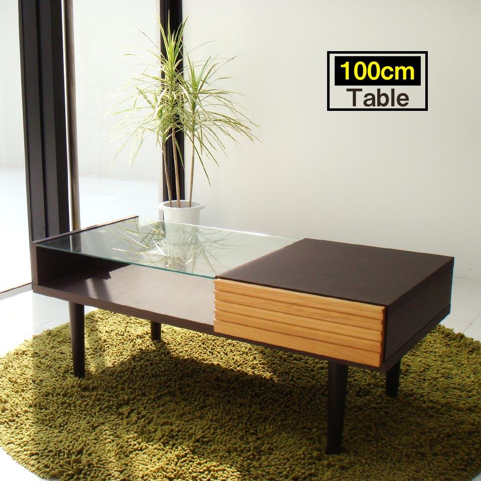 【送料無料】テーブル リビングテーブル FEシリーズ カフェテーブル ガラステーブル センターテーブル デザイナーズ 人気 家具 インテリア 通販 送料無料