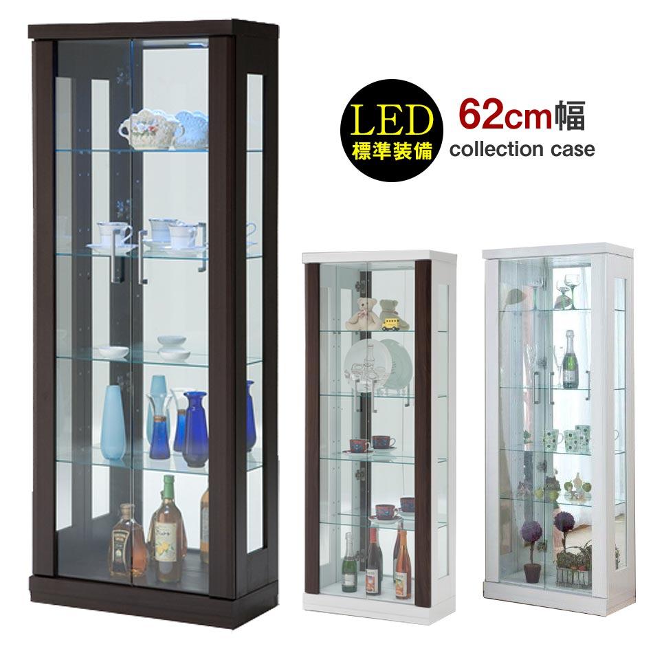 LED ライト 付き コレクションボード 送料無料 高さ160cm 選べる4カラー ニュージャック キュリオケース コレクションケース ボード フリーボード 壁面収納 ラック 家具 インテリア 送料無料 ディスプレイ