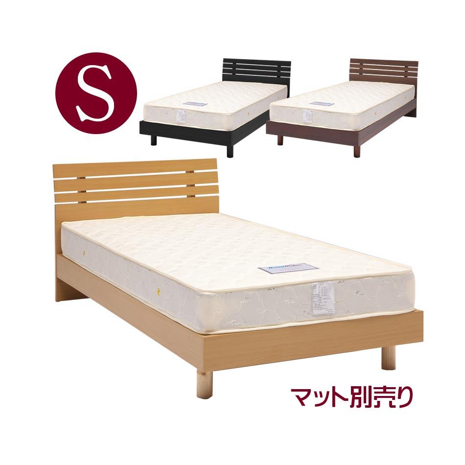 ベッド シングル すのこ シングルベッド ベッドフレーム すのこベッド フレーム 木製 北欧 シンプル おしゃれ ナチュラル ブラック ブラウン ベッド フレームのみ