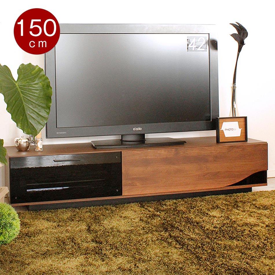 【送料無料】デザイナーズ Sting 150ローボード【シンプル】【木製】【収納】【リビングテーブル】【東馬】【リビング】【TVボード】【高品質】