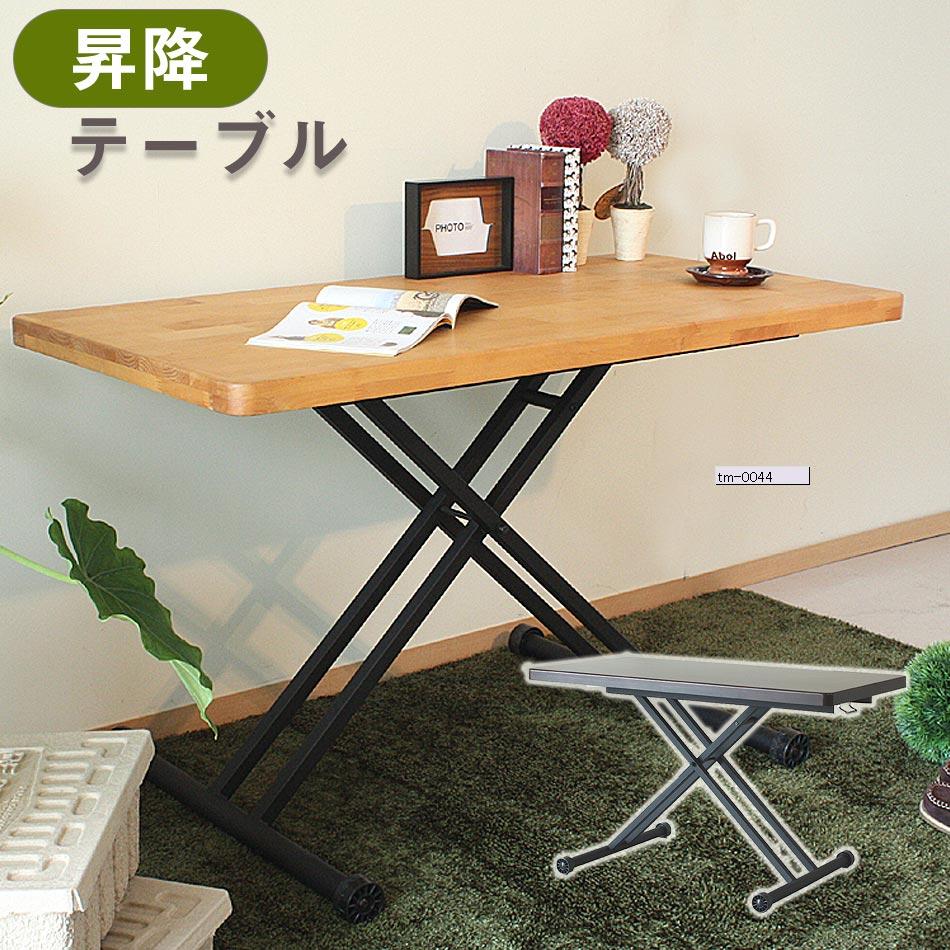 【送料無料】デザイナーズ家具 Sable 昇降テーブル テーブル センターテーブル 収納 東馬 北欧風 リビングテーブル リビング リビング収納 高品質