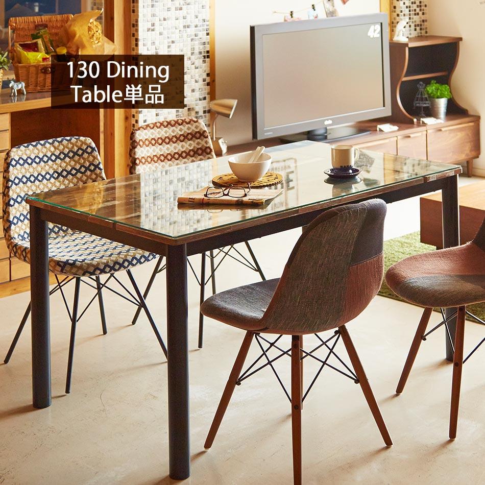 ダイニングテーブル ガラス ストーム 130 【送料無料】 ガラステーブル ダイニング テーブル 古木風 木 個性的 強化ガラス 食卓 リビングテーブル 130幅 モダン クラシック シンプル テーブル