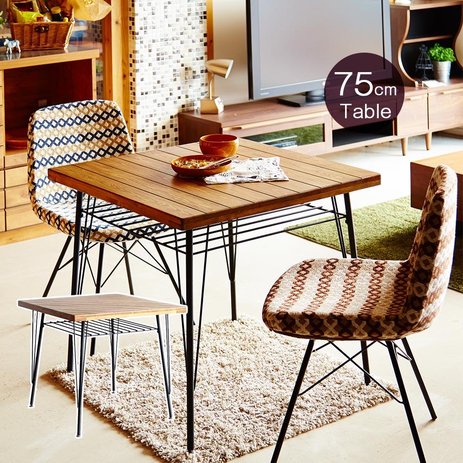 ダイニングテーブル トルフォ Sタイプ75DT Fタイプ75DT ダイニングテーブル 【送料無料】 ダイニング テーブル カフェ カフェテーブル オシャレ 北欧風 北欧スタイル スリット 木製テーブル 選べる2タイプ パイン