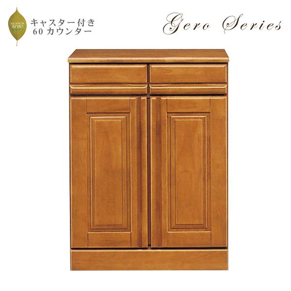 60カウンター キッチンカウンター 幅60cm キャスター付き ライトブラウン キッチン収納 日本製