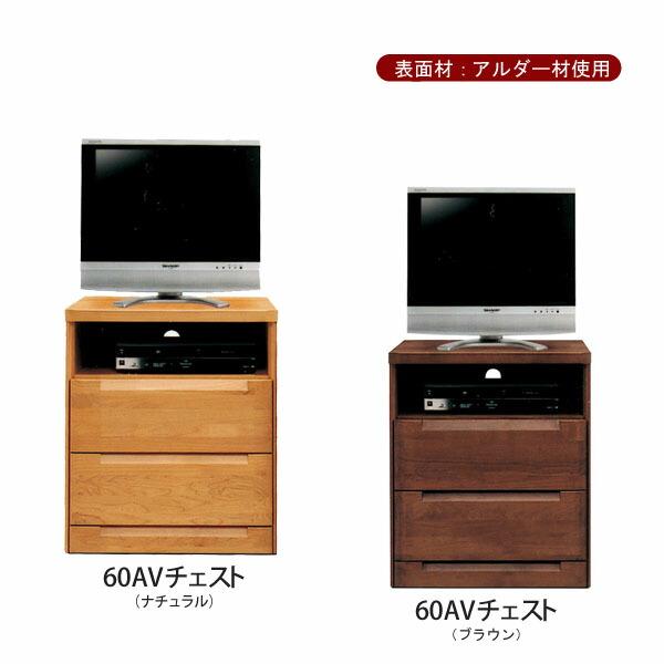 テレビ台 テレビチェスト TV台 AVチェスト テレビボード 幅60cm AV収納 AVチェスト ナチュラル ブラウン