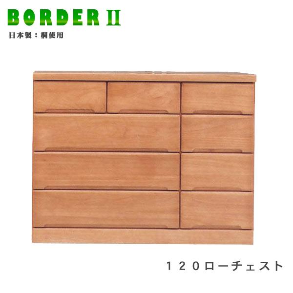 【スーパーSALE限定10%OFF】ローチェスト 幅120cm ワイドチェスト ナチュラル 日本製