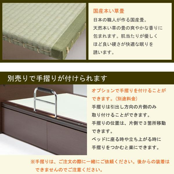 畳ベッドダブルベッドヘッドレスタイプ和室ブラウン【日本製】