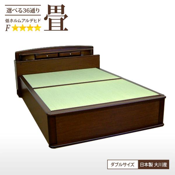 ベッド 畳ベッド ダブルベッド 宮付き 照明付き ブラウン 【日本製】