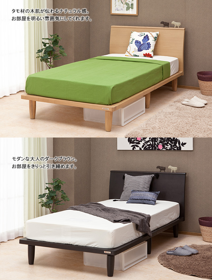 plain flat wooden bed frame 11