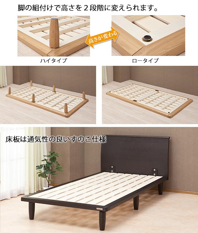 superb flat wooden bed frame 12
