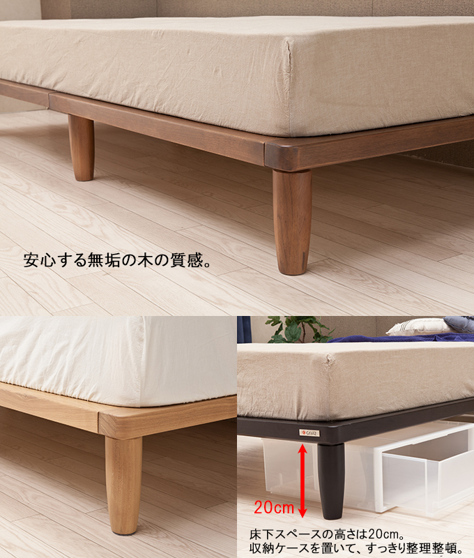 outstanding flat wooden bed frame 8