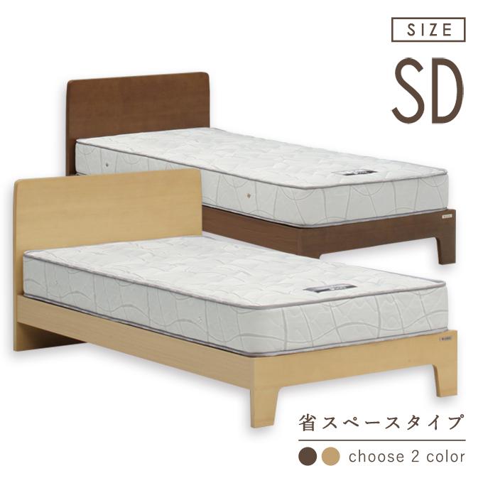 【長さ199cmの省スペースベッド】 セミダブルベッド ベッドフレーム すのこベッド ナチュラル ブラウン