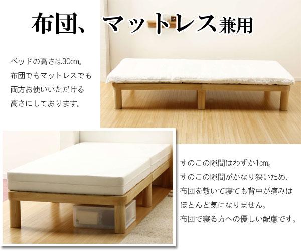 すのこベッド シングルベッド 桐材 桐無垢 ヘッドレス 角丸タイプ 【国産】 【日本製】NB02S-KRN