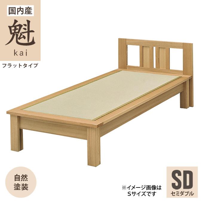 畳ベッド セミダブルベッド セミダブルサイズ タタミベッド アッシュ無垢材 日本製 【ヘッドボード付き】