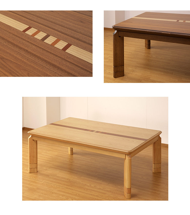 こたつテーブル おしゃれな象嵌細工 ウォールナット/ 栓 長方形105cm×75cm UV塗装 継脚付き 2色 ナチュラル/ブラウン