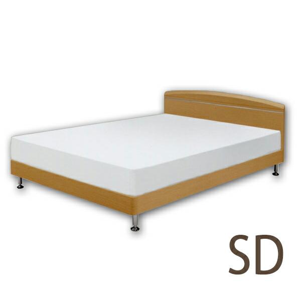 【スーパーSALE限定10%OFF】ベッド・セミダブルベッド すのこベッド フレームのみ ナチュラル ベッドフレーム/木製ベッド シンプルデザイン 【ヘッドボードにアルミモールのアクセント!!】