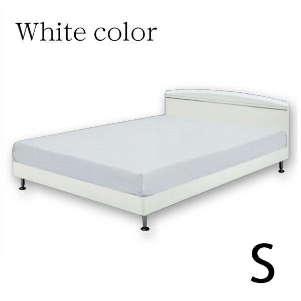 【スーパーSALE限定10%OFF】ベッド シングルベッド すのこベッド フレーム ホワイト/ベッドフレーム シンプルデザイン 【ヘッドボードにアルミモールのアクセント!!】