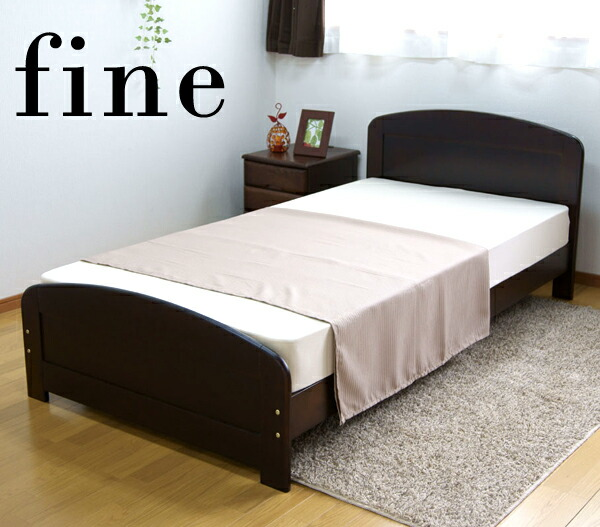 ベッド・セミダブル フレームのみ すのこベッド 【ベッドフレーム】 セミダブルベッド/パイン材 木製 シンプルデザイン ダークブラウン