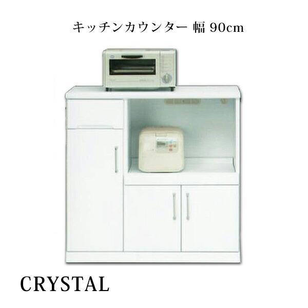 【スーパーSALE限定10%OFF】カウンター キッチンカウンター 幅90cm キャスター付き 鏡面 ホワイト 国産 キッチン収納