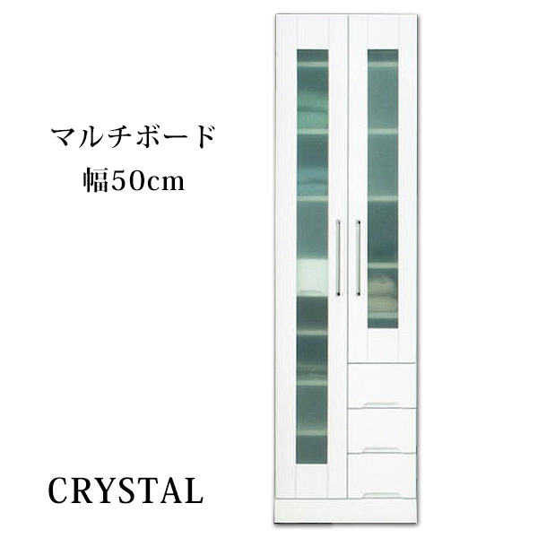 【開梱設置無料】食器棚 キッチン収納 収納庫 幅50cm エナメル 鏡面 国産 ホワイト
