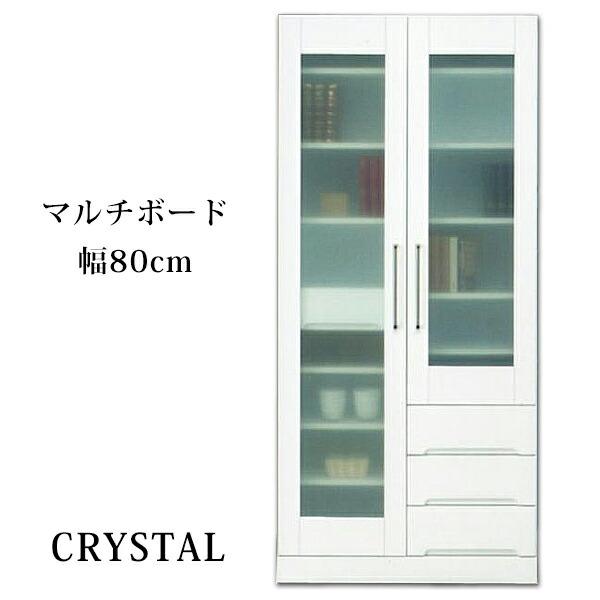 【開梱設置無料】食器棚 キッチン収納 隙間収納 収納庫 幅80cm エナメル 鏡面 国産 ホワイト