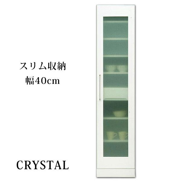 食器棚 キッチン収納 すき間収納 幅40cm エナメル 鏡面 国産 ホワイト