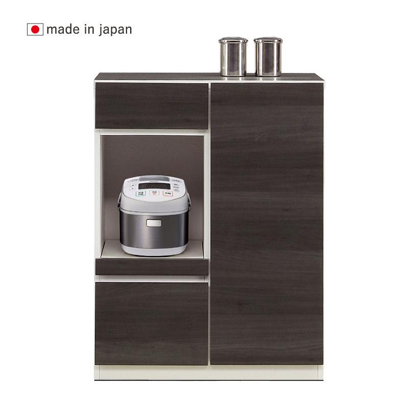 【スーパーSALE限定10%OFF】80キッチンカウンター 幅80cm ダークグレー 日本製 完成品