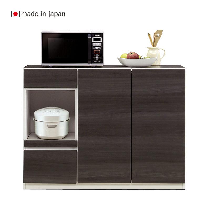 【スーパーSALE限定10%OFF】120キッチンカウンター 幅120cm ダークグレー 日本製 完成品