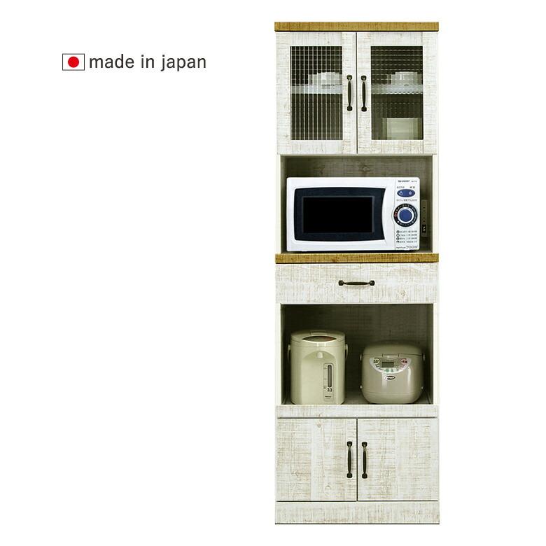 【スーパーSALE限定10%OFF】60レンジボード 幅60cm ホワイト 日本製 完成品