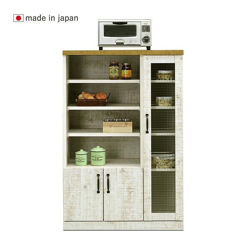 【スーパーSALE限定10%OFF】80多目的キャビネット 幅80cm ホワイト 日本製 完成品