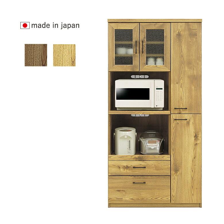 【スーパーSALE限定10%OFF】90レンジボード 幅90cm ブラウン ナチュラル 日本製 完成品 レンジ台 キッチン収納