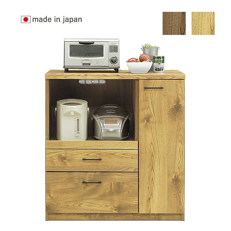 90キッチンカウンター 幅60 ブラウン ナチュラル 日本製 完成品