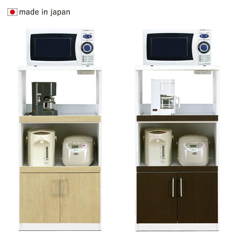 60レンジ台 幅60cm オーク(ナチュラル) ブラウン 日本製 完成品 2口コンセント付き 国産