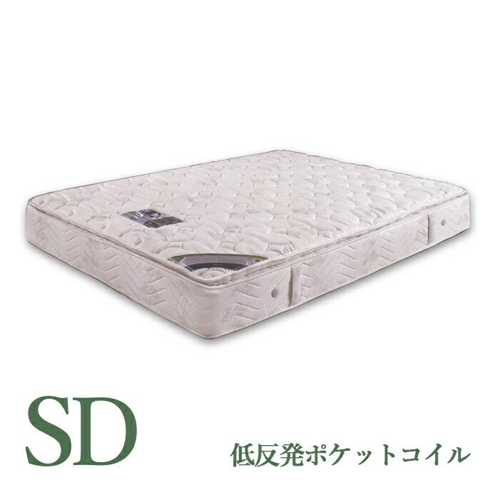ベッド・セミダブルベッド マットレス ポケットコイル/セミダブルサイズ 【寝具】 ロイヤル