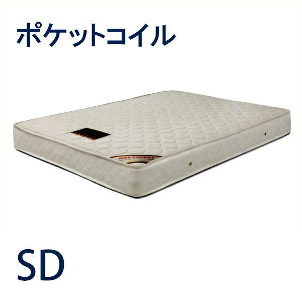 【スーパーSALE限定10%OFF】マットレス ポケットコイル セミダブルサイズ ベッド セミダブルベッド用