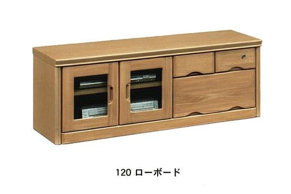 テレビボード テレビ台 鍵付き ローボード 幅120cm ロータイプ 木製 ナチュラル