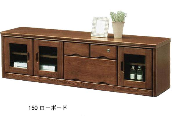 テレビボード テレビ台 鍵付き ローボード 幅150cm ロータイプ 木製 ブラウン