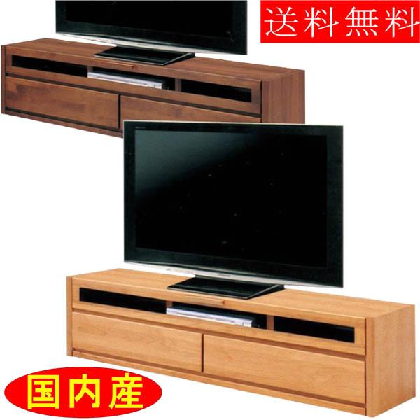 テレビ台 150 TVボード テレビボード ダークブラウン ナチュラル 2色対応 AV収納 AVボード 木製 送料無料