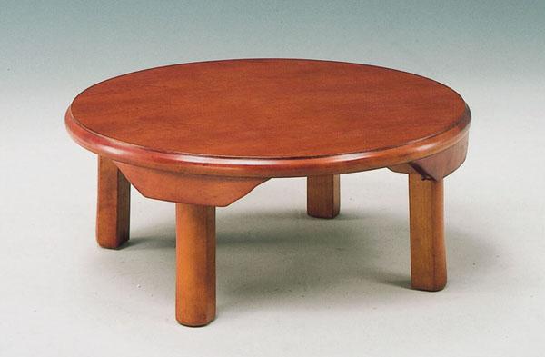 座卓 丸座卓 幅80cm ローテーブル 折り脚 和風テーブル ブラウン ちゃぶ台 和モダン オークツキ板