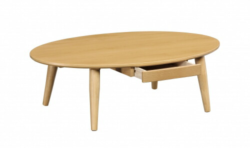 【スーパーSALE限定10%OFF】楕円形 引出し付きテーブル 小物入れ リビングテーブル 収納付きテーブル ナチュラル 幅120cm 座卓 オーバル型
