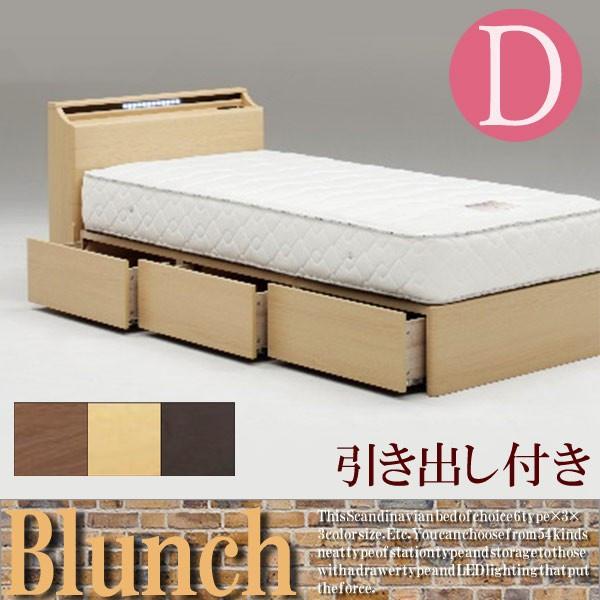 ベッド ダブルベッド 引き出し収納 LEDライト ベッドフレームのみ 宮付き コンセント付き