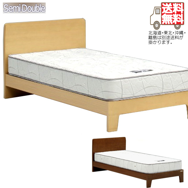ベッド セミダブルベッド すのこベッド フレームのみ 北欧モダン ナチュラル ブラウン