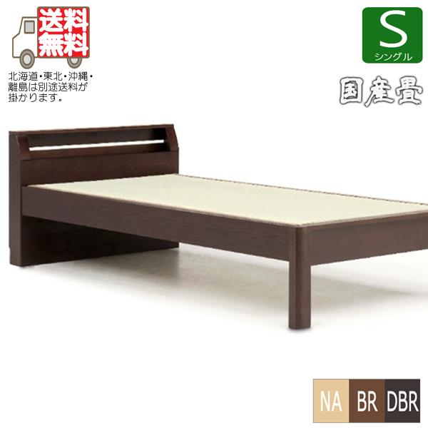 畳ベッド シングル 国産畳 宮付き ベッドフレーム すのこ コンセント付き 和風モダン ナチュラル ブラウン ダークブラウン